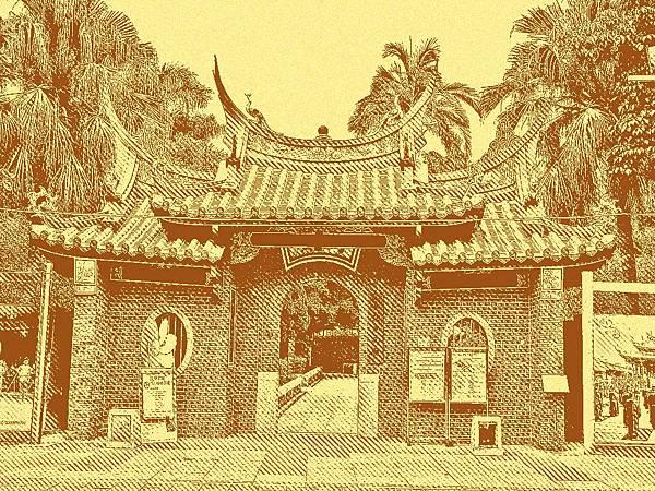 臺北孔子廟