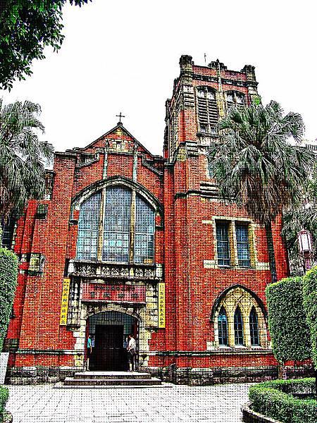 台北濟南教會
