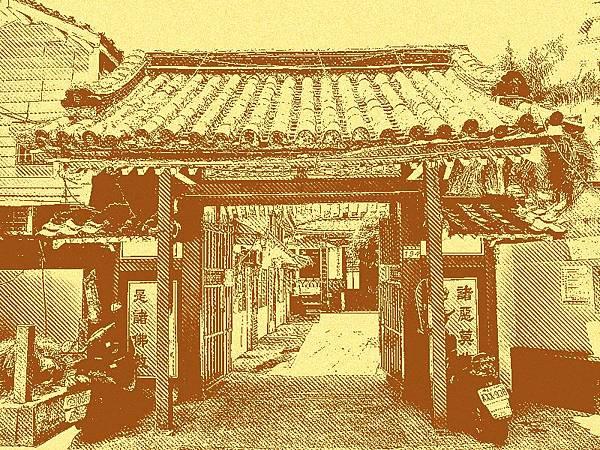 台北法華寺(日蓮宗南海山法華寺)