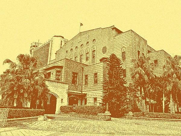 台北公會堂(台北中山堂)