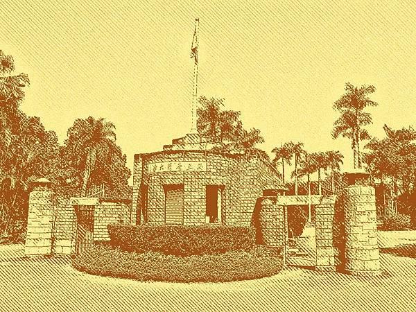 台北帝國大學