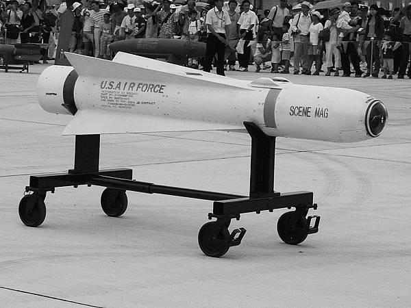 AGM-65 小牛空對地飛彈