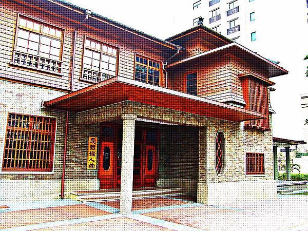 台南愛國婦人會館