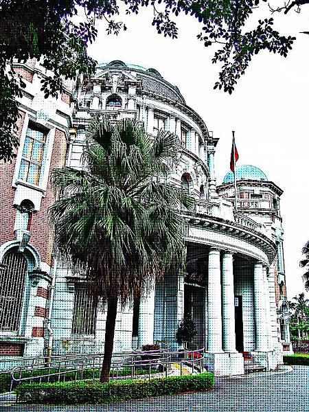 舊台北州廳舍(監察院)
