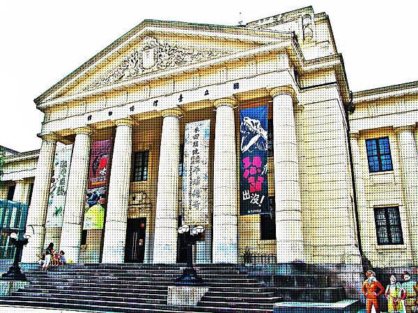 台灣總督府博物館(國立台灣博物館)