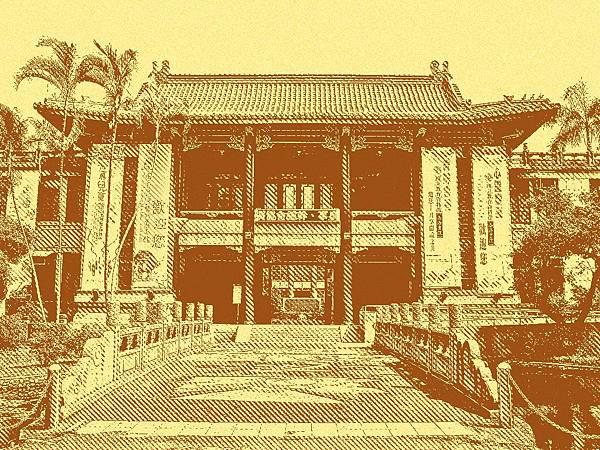 建功神社遺址