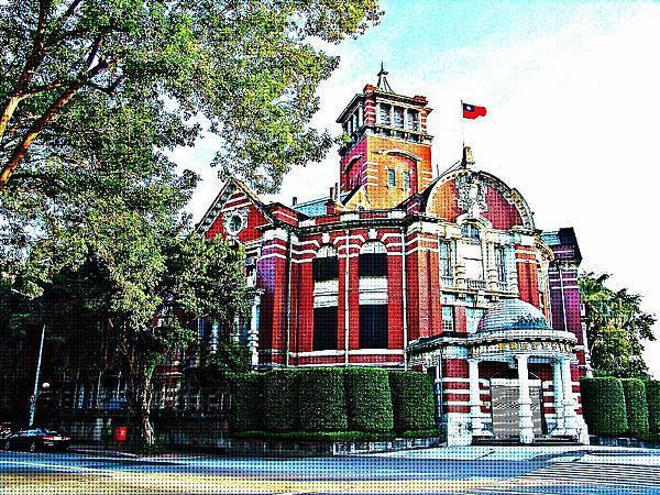 台灣總督府專賣局