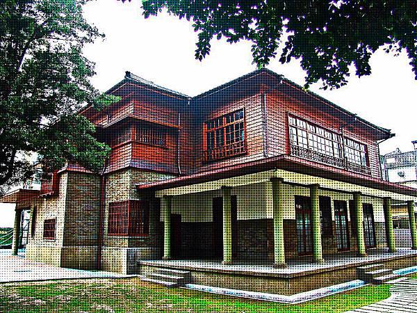 舊台南愛國婦人會館