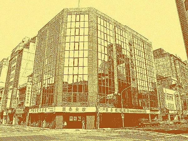 舊菊元百貨店遺址