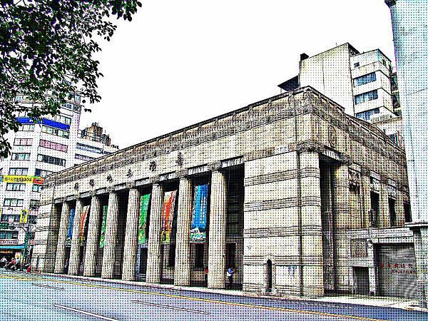 台灣土地銀行總行