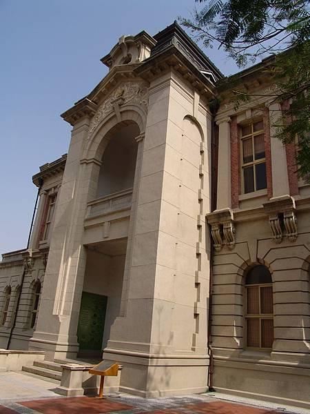 吳園藝文館