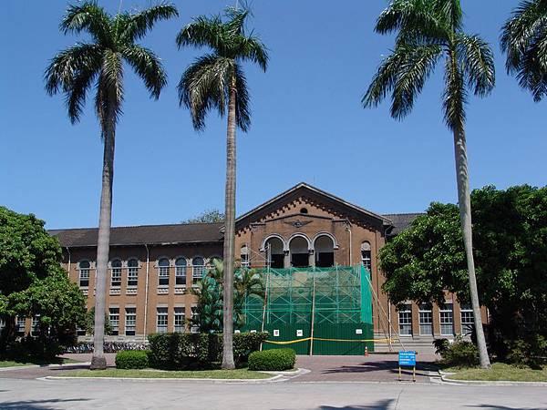 國立台灣大學文學院