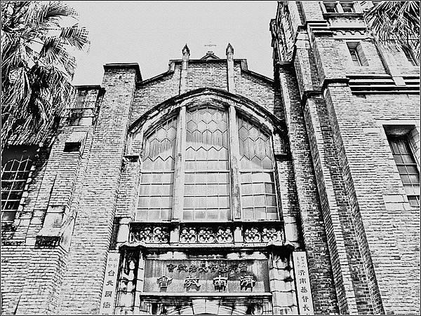 台灣基督長老教濟南教會