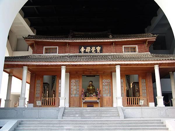 台中寶覺禪寺大雄寶殿