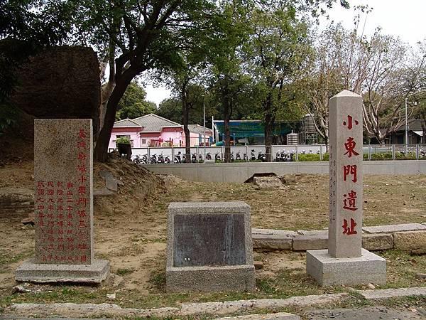 台灣府城城垣小東門段殘蹟