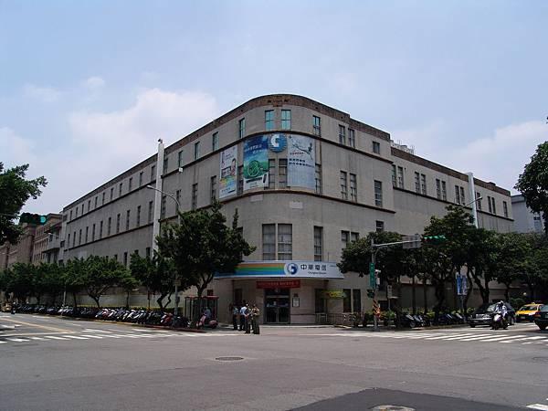 台灣總督府電話交換局