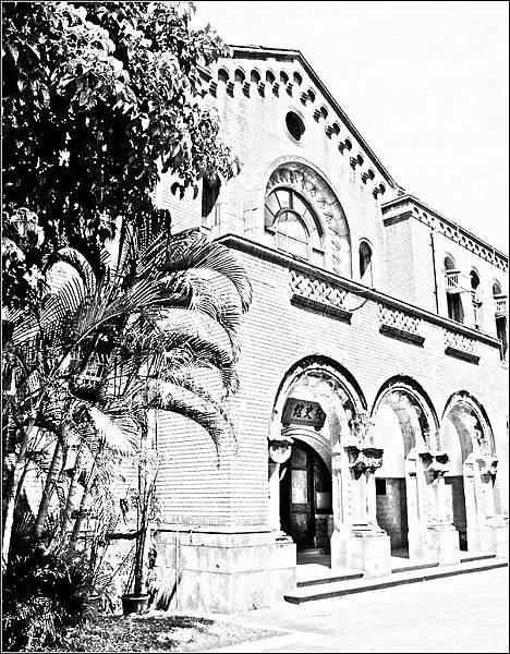 國立台灣大學校史館