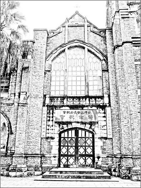 濟南基督長老教會