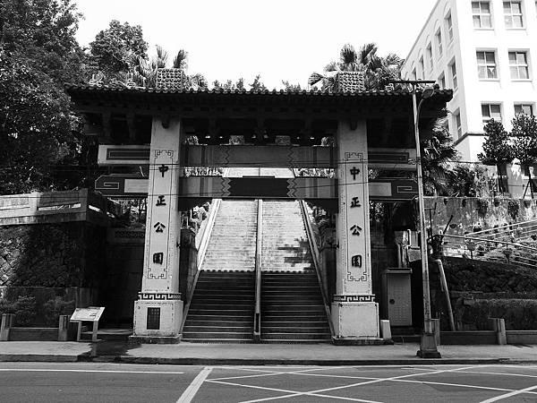 基隆金刀比羅神社