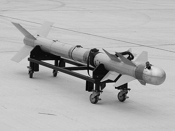 R550 Magic 2 air-to-air missile