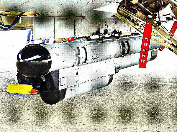 AN/ALQ-184(V)7型電戰莢艙