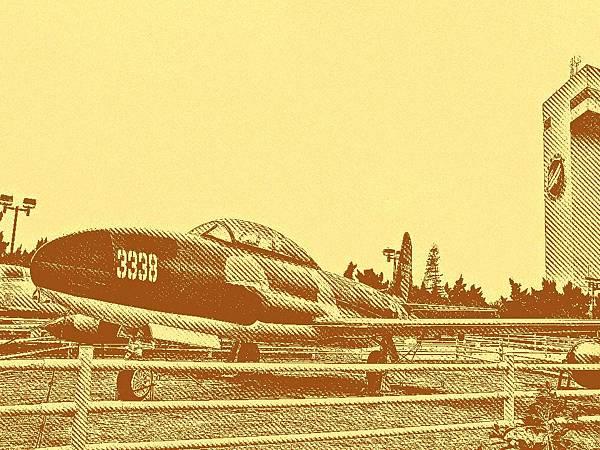 AT-33 教練攻擊機