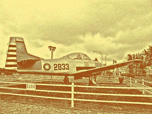 T-28D「啄木鳥」式教練機