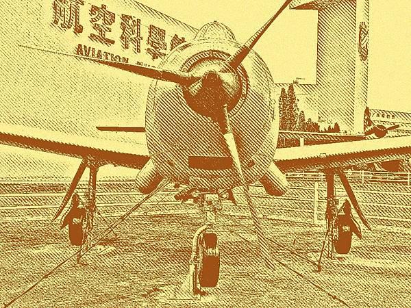 T-CH-1「中興」號螺旋槳教練機