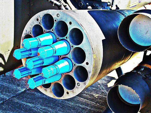 2.75 吋火箭