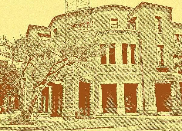 台灣教育會館
