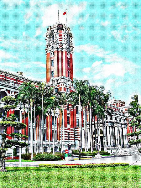 台灣總督府