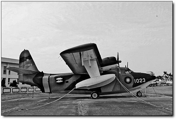 HU-16 水陸兩用飛機