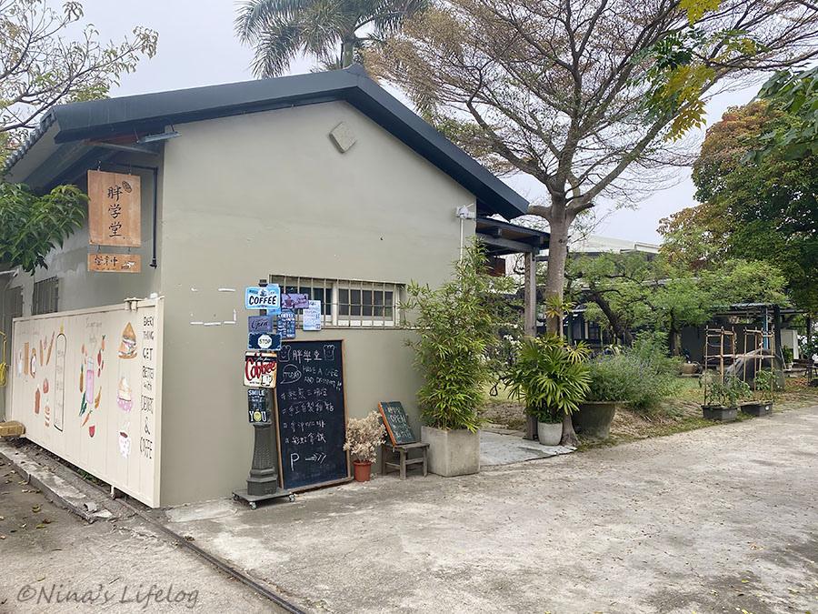 台南善化|胖學堂