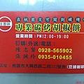 ap_F23_20101222021149667.jpg