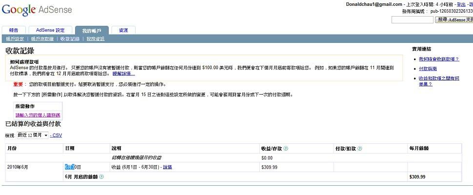 香港會員學我dis-網路行銷技巧教學課程方式一個月賺300多美金
