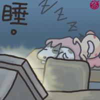 睡.jpg
