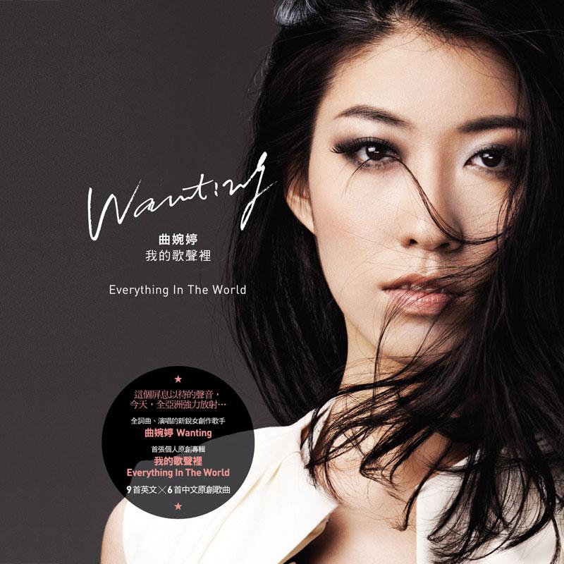 album_2004496