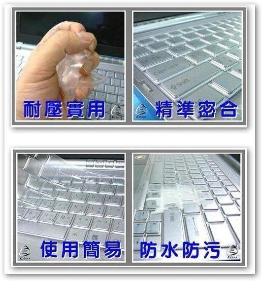 鍵盤保護膜 TPU BM001