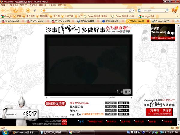 全螢幕擷取 200968 下午 111624.bmp
