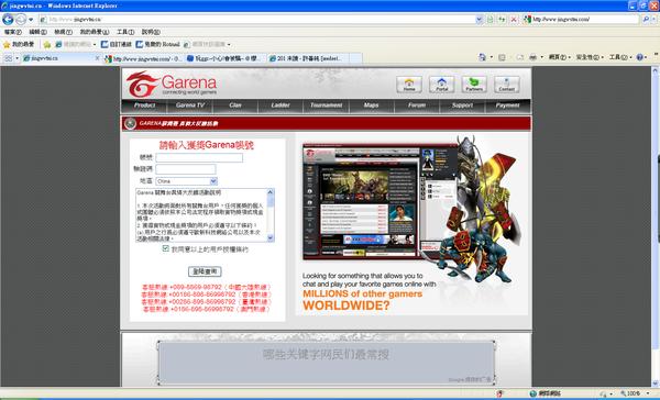 假ggc網頁