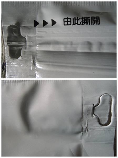 DSCN8398_副本.jpg
