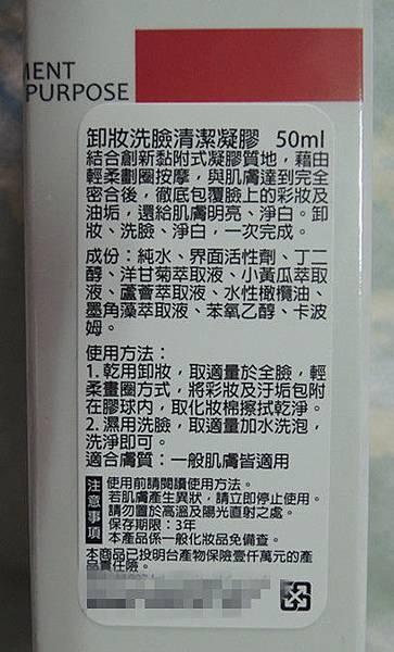 DSCN8484_副本.jpg