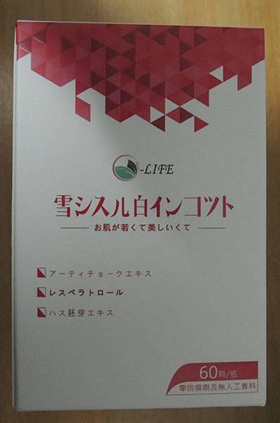 DSCN9414_副本.jpg
