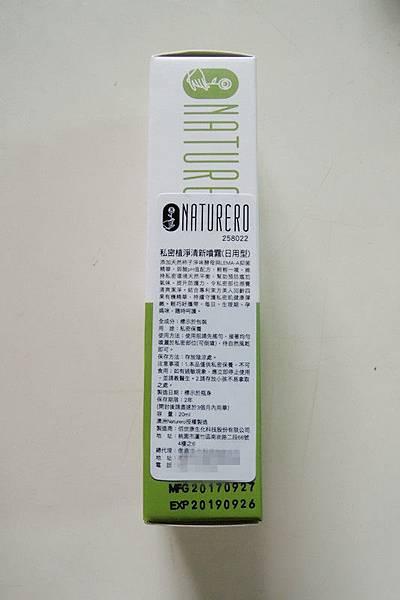 DSCN8270_副本.jpg