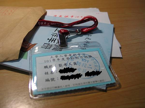 IMG_0195CX2.JPG