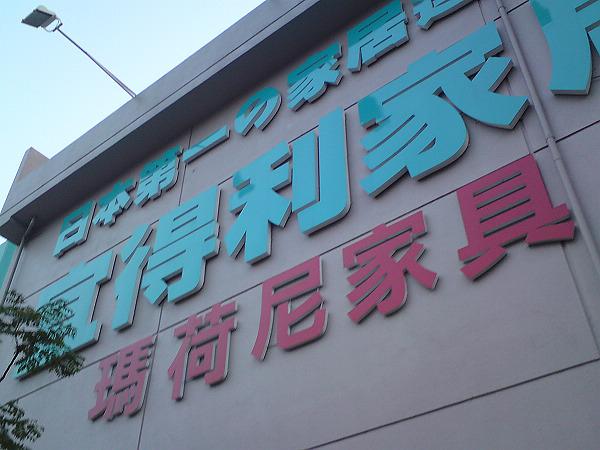 DSC01458.jpg