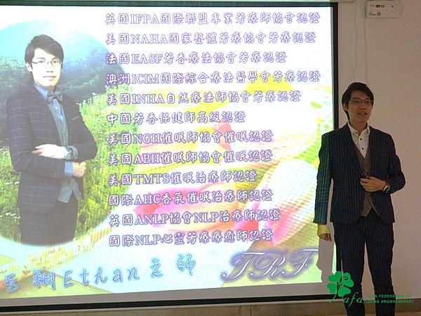 20171101廣州2
