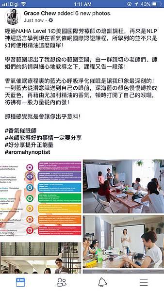 WeChat 圖片_20171212000056.jpg