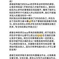 WeChat 圖片_20180203111612.jpg