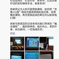 WeChat 圖片_20180203111620.jpg